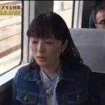 開運!鉄道さんぽ旅 20180430