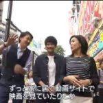 ニュースチェック11 各地で真夏日▽俳優・森崎ウィンさんを直撃! 20180501