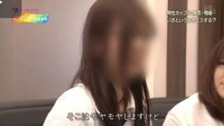 """ハートネットTV「""""ふうふ""""の証明~同性パートナーシップ制度はいま~」 20180501"""
