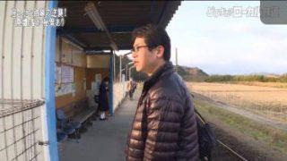 ガイアの夜明け【どうする?ローカル鉄道】 20180501