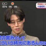 めざましテレビ 20180501