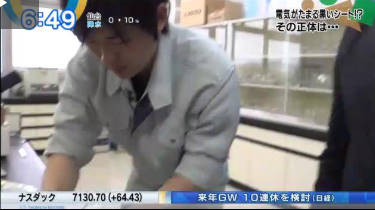 Newsモーニングサテライト【年間60万トン出る○○カスが蓄電池に変身!?】 20180502
