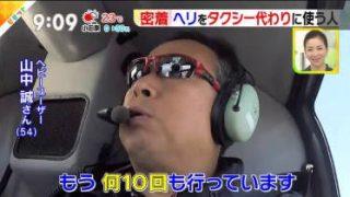 ビビット TOKIO4人きょう午後会見 何語る? 20180502