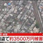 news every.「TOKIO辞めます」山口の言葉に4人は▼GW後半天気は 20180502