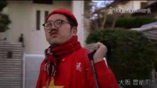 """ノーナレ「""""幸せホームレス""""との10日間」 20180502"""