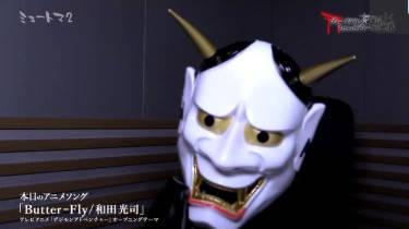 ミュートマ2▽リサ★ロックがミュートマ2に登場▽アニソン・ゲーム音楽新コーナー 20180502