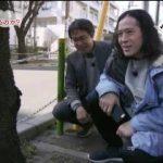 又吉直樹のヘウレーカ!「なぜ植物はスキマに生えるのか?」 20180502