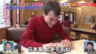 YOUは何しに日本へ?予習復習SP ハイテンションYOUの大冒険 20180503