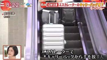 羽鳥慎一モーニングショー 20180503