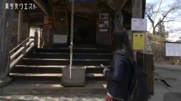 美少女クエスト<フジテレビからの!> 20180503