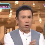 シブヤノオト「オールナイトニッポン コラボスペシャル」 20180503