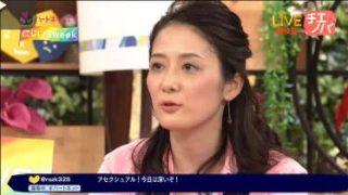 ハートネットTV LIVE相談室 チエノバ「LGBTの出会い・人づきあい」 20180503