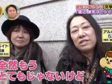 有吉・福くんのお金発見 突撃!カネオくん 20180503