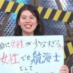 NEWSな2人【海で働く女性たち!その知られざる実態とは…!?】 20180504