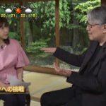 インタビュー ここから「松本隆」 20180504