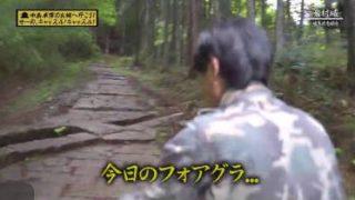 中島卓偉のお城へ行こう!せーの、キャッスル!キャッスル!「#17 岩村城」 20180504