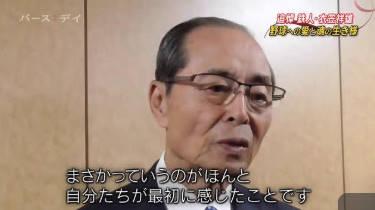 バース・デイ【追悼・衣笠祥雄】 20180505