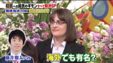 ジョブチューン★『将棋へのギモン』&『遺産相続トラブル』SP★ 20180505