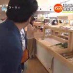 よじごじDays『道の駅・ニューオープンの舞台裏に潜入!』MC:小泉孝太郎 20180427