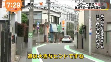 めざましどようび 20180505