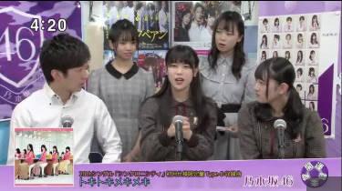 開運音楽堂【乃木坂46が20thシングル発売で春の『乃木回』!】 20180505