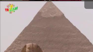 世界ふしぎ発見!エジプト 大ピラミッド 最古の日誌が明かす建造の謎 20180505