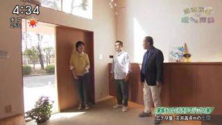 渡辺篤史の建もの探訪 20180505