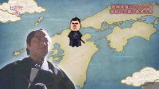 歴史秘話ヒストリア▽西郷を英雄にした北風と太陽島津久光・桂久武 2人の上司 20180505