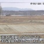 JNNドキュメンタリー ザ・フォーカス 20180506