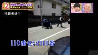 アッコにおまかせ!【TOKIO4人が緊急会見…山口に「あなたは病気」今後は!?】 20180506