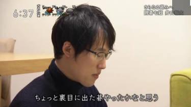 さらなる高みへ ~囲碁七冠・井山裕太~ 20180506