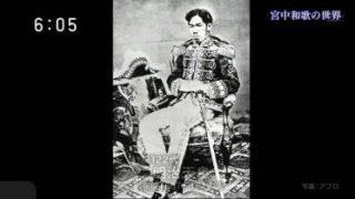 皇室日記 20180506