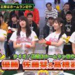 AKB48チーム8のKANTO白書 バッチこ-い! 20180506