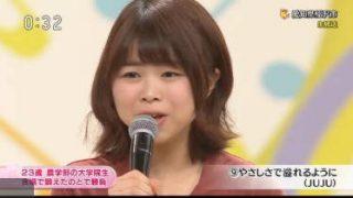 NHKのど自慢「愛知県稲沢市」 20180506