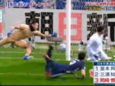 日本サッカー応援宣言 やべっちFC 20180506