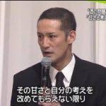 NEWS ZERO 山口さん「TOKIO辞めます」土下座で退職届 20180502