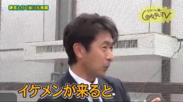 ピエール瀧のしょんないTV「課長と行く掛川花鳥園」 20180507