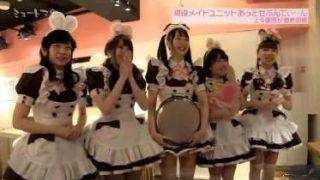 ミュートマ2▽寺田恵子のコーナーは江の島ぶらり最終章! 20180507