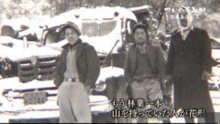 NNNドキュメント「ついのすみか 限界集落6人」 20180506