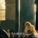 映画「ラッシュ/プライドと友情」<Tナイト> 20180508