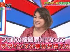 私の働き方~乃木坂46のダブルワーク体験!~ 20180508