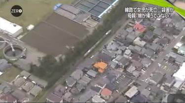 NEWS ZERO 死因は窒息死…小2女児が殺害後に線路に▽桐谷美玲 20180508
