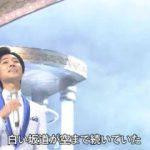 うたコン「昭和・平成 時代を超える 歌姫スペシャル」 20180508