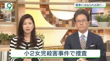 ニュースウオッチ9▽北朝鮮キム委員長が中国訪問か▽電車にひかれた女児に何が 20180508