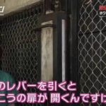 探検バクモン「めざせ飼育員!動物専門学校」 20180509