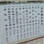 鉄道ひとり旅~列車は友だち~「伊豆箱根鉄道」 20180509