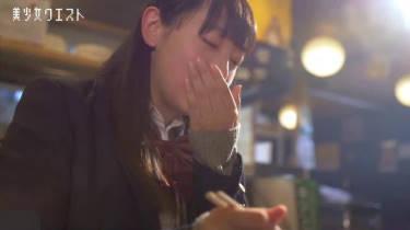 美少女クエスト<フジテレビからの!> 20180510