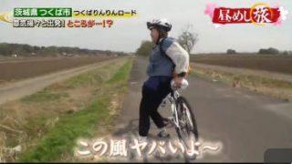昼めし旅~筑波山麓…暴風!自転車旅!愛情タケノコご飯に涙▽密着!新人飼育員 20180510