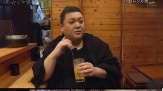 夜の巷を徘徊する マツコ中野の路地裏酒場で女子飲み&人生相談 20180510