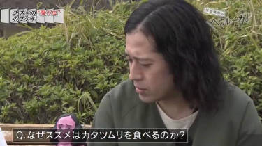 """又吉直樹のヘウレーカ!「""""腹の虫""""って何のムシ?」 20180510"""